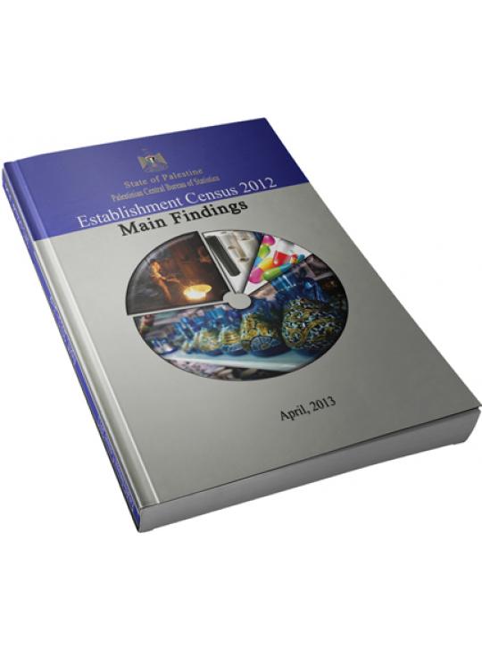 تصميم وطباعة كتاب