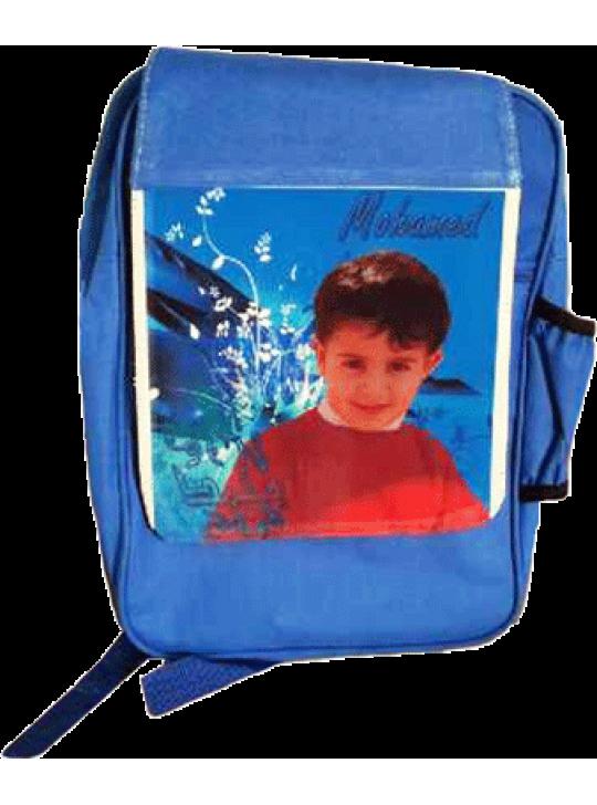 حقيبة مدرسة