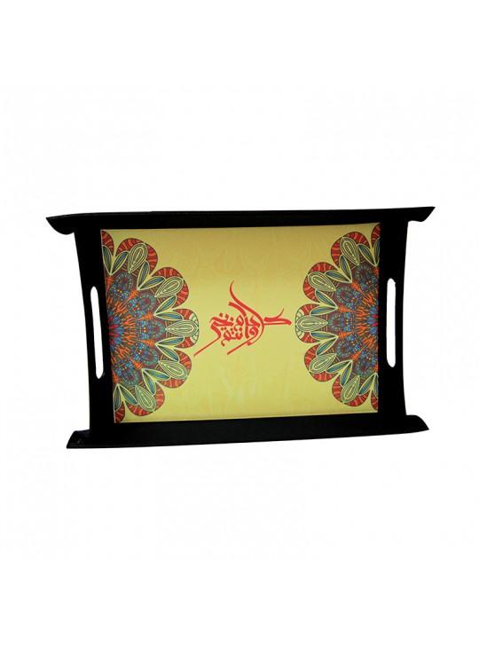 صينية جلد قابلة للطي مع تصميم العيد