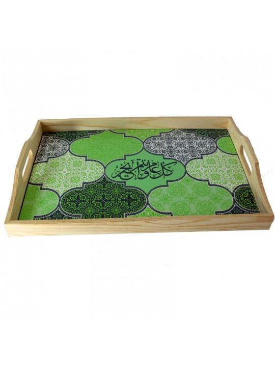 صينية العيد تصميم اخضر