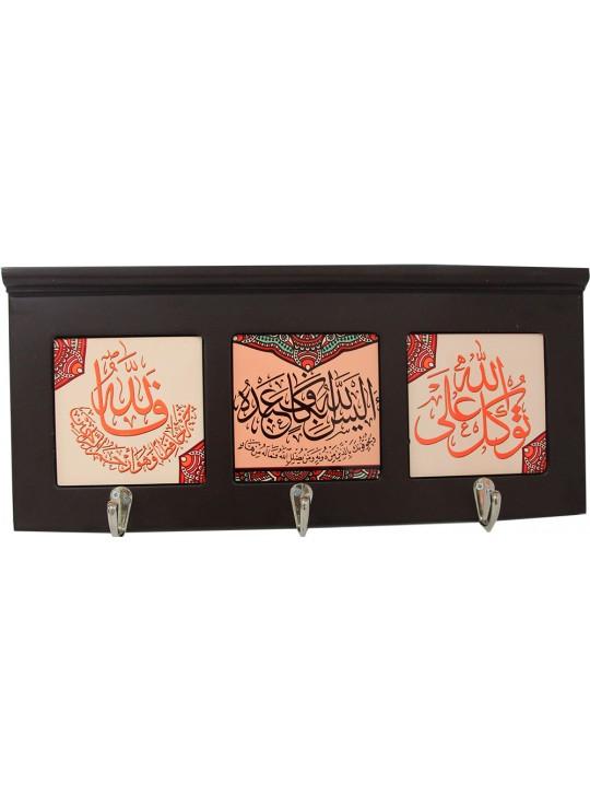 علاقة مفاتيح تصميم اسلامي