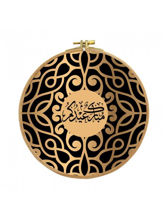 طاره للباب، تصميم مبارك عيدكم