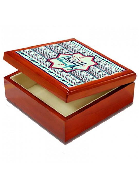 """""""صندوق فاخر  تصميم ارابيسك """"زارتنا البركه"""
