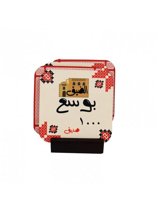 قواعد سخن بتصميم الأمثال الشعبية الفلسطينية - 4 قطع مع قاعدة