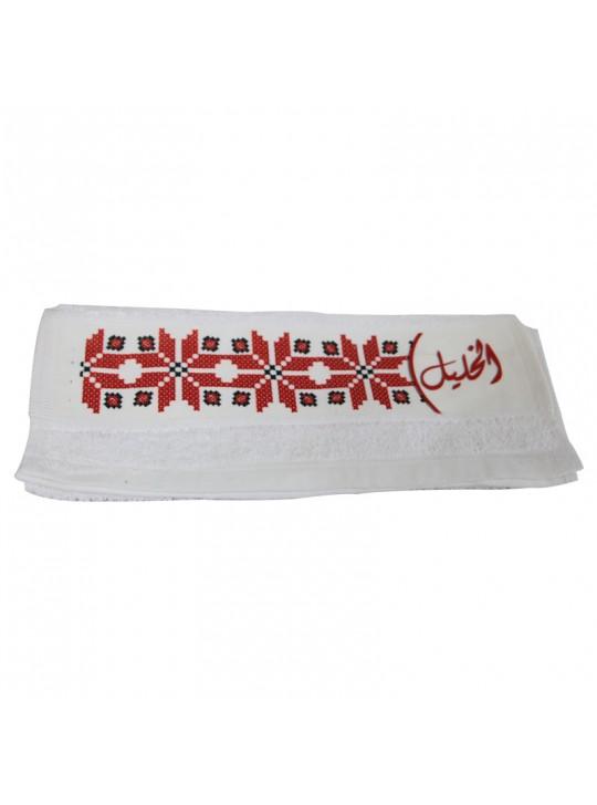 بشكير بتصميم اسماء المدن الفلسطينية