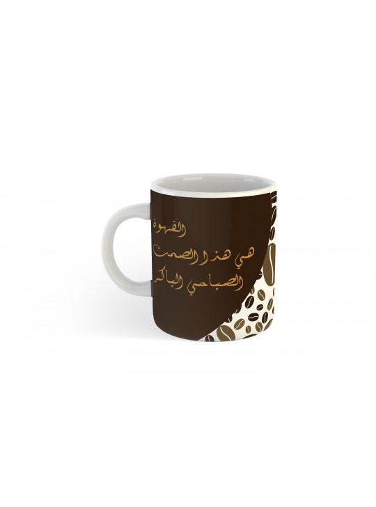 ماج بتصميم قهوة